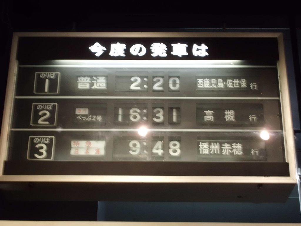 2012年 春合宿 - 朝里