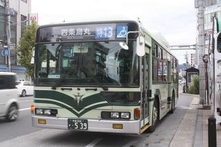 1608c3646.JPG