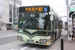 1608e3656.JPG