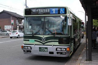 16s1106.JPG