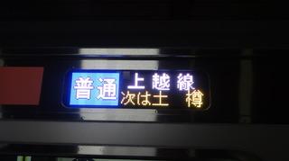 DSC04679.JPG