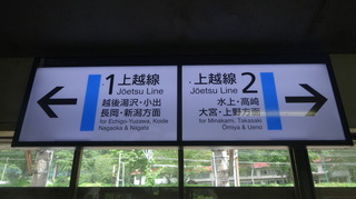 DSC04691.JPG