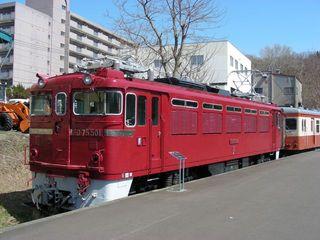 DSCN0752.JPG