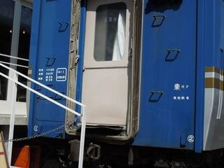 DSCN0872.JPG