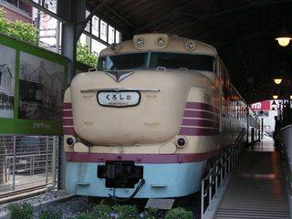 DSCN3625.JPG
