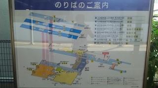 熊本駅構内