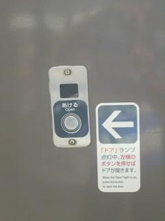ドアボタン.jpg