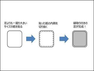 図2_R.jpg