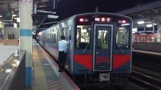 鳥取駅1.jpg