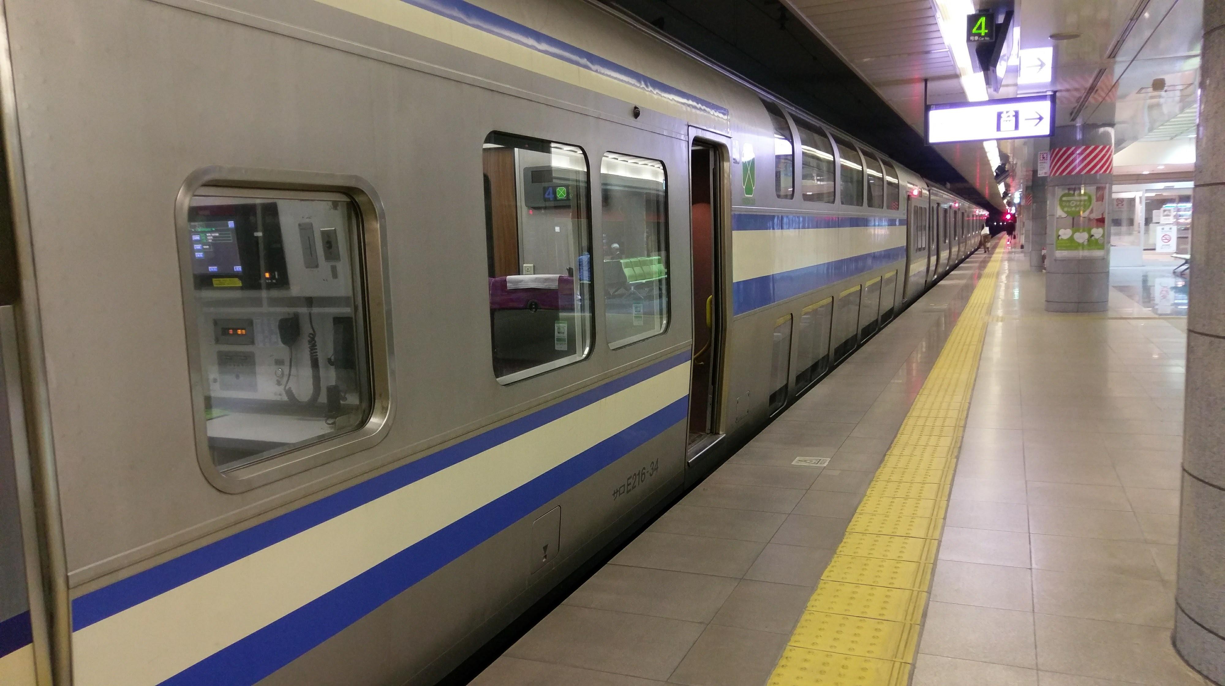 http://aoba-trfc.sakura.ne.jp/sblo_files/aoba-trfc/image/IMAG5141.jpg