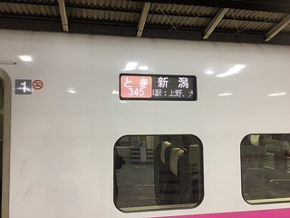 IMG_9121.jpg