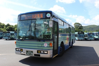 a0081.JPG