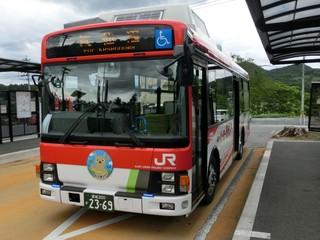 e-BRT.jpg